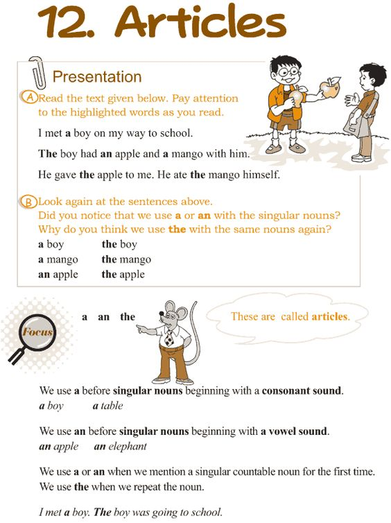 Edtech 1 Lesson 12 Homework - image 3