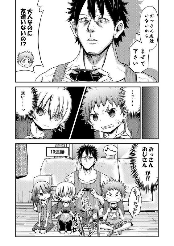 ラクー laqoo asakist さんの漫画 34作目 ツイコミ 仮 漫画 漫画イラスト アニメ