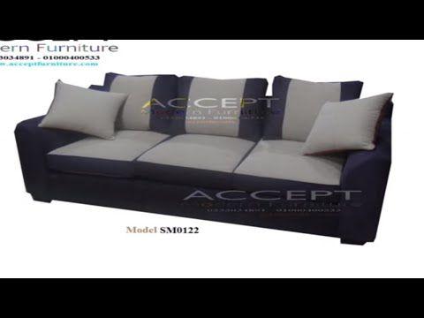 غرف معيشة انتريهات شازلونج غرف نوم مودرن Youtube Furniture Home Decor Bedroom