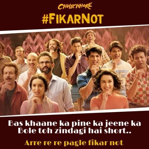 Fikar Not Lyrics Chhichhore Sushant Singh Rajput Best Lyrics Quotes Bollywood Quotes Friends Quotes Funny