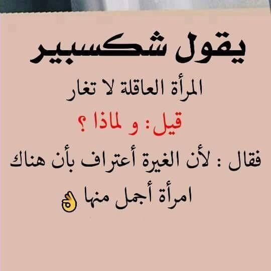 Pin By Serai On Arabic Quotes Words Quotes Arabic Quotes