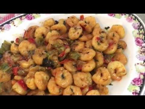 طريقة عمل الروبيان الحمس اكلات عراقية Youtube Food Shrimp Meat