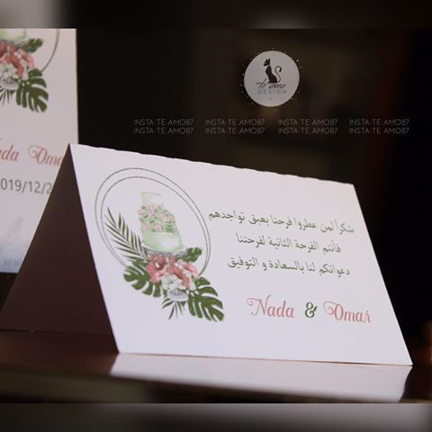 ثيمات و توزيعات تيآمو Te Amo87 Instagram Photos And Videos Iphone Design Bride Quotes Pale Pink Weddings