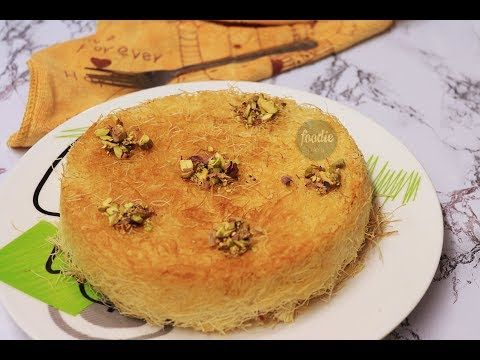 Kunafa Without Oven ഓവന ല ല ത ക ന ഫ തയ യ റ ക ക Eid Special Sweet Recipe Youtube Sweet Recipes Recipes Kunafa Recipe