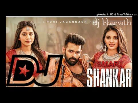 Dimaak Kharaab Ismart Shankar Song Mix By Dj Bharath From Damaracherla 7673973759 Youtube Dj Remix Songs Dj Mix Songs Dj Songs List