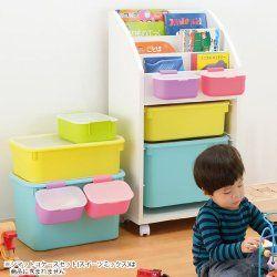 おもちゃも絵本もまとめて収納!