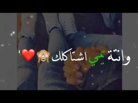 كلشي بية يصيح بسمك Youtube Quran Quotes Love Couples Quotes For Him In My Feelings