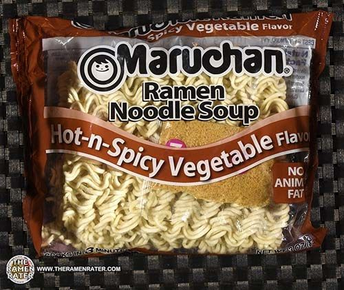 The Ramen Rater Samples A Very Hard To Get Prison Ramen Sent In By A Reader Who Works At A Texas Border Detention Facility T Ramen Noodle Soup Spicy Ramen Soup