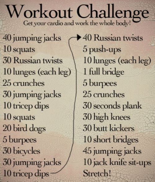 Workout Challenge!