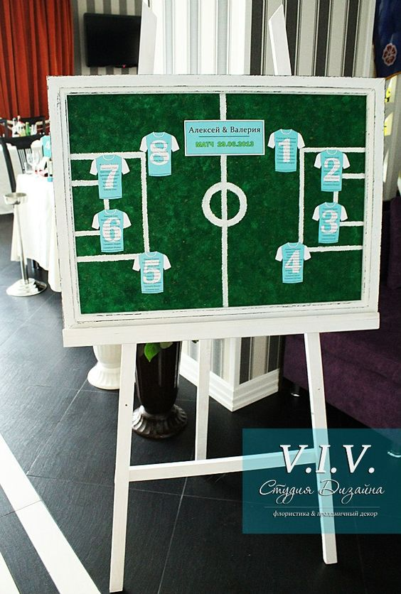 this looks too much like soccer, but set up like a football field might be cute