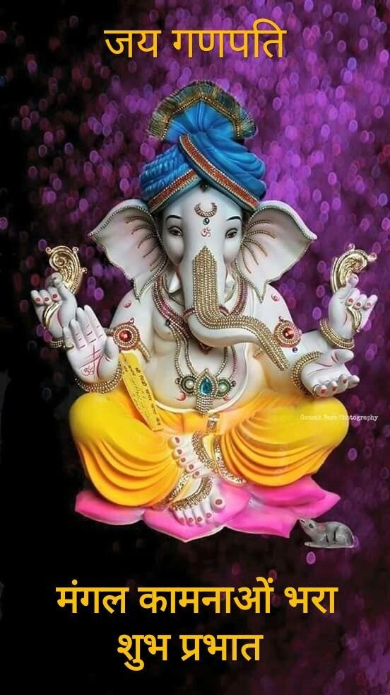 Ganesh Ji Images & Wallpapers 2020