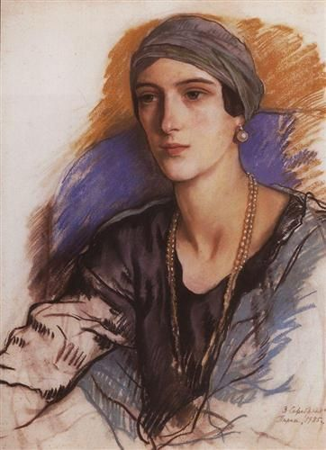 Princess Irina Yusupov in the 1920's - Google Search