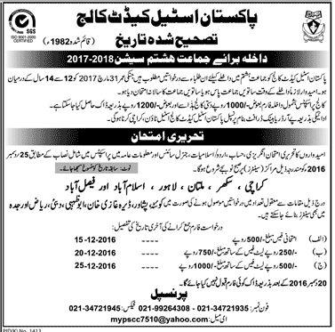 Pakistan Steel Cadet College Karachi Admission Fall 2017-2018 - fabricator welder sample resume
