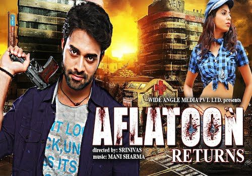 Aflatoon Part 2 Full Movie Download Mp4