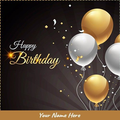 Write Name On Balloons Birthday Card Picture Birthday Card Pictures Birthday Balloons Pictures Happy Birthday Writing