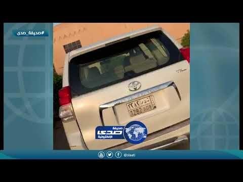 بسطة دخان في الهواء الطلق مقابل مجمع مقاهي بالرياض Youtube In 2020