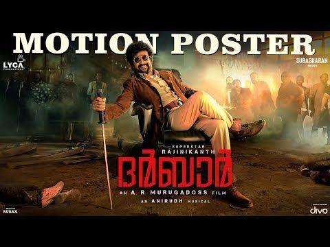 Just Movies Review Thalaivar Theme Song Lyrics From Darbar 2020 Rajnikant S Malayalam Movie Instru In 2020 Motion Poster Anirudh Ravichander Bollywood Movie Songs