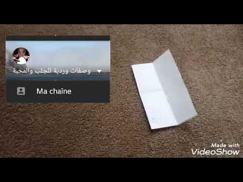 واخا تكوني انتي اللي غالطه تجيبو بلا هواه Youtube Cards Against Humanity Cards Tablet