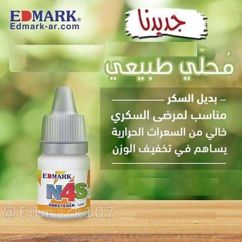 بشري لمن يعانون من السكري منتج جديد المحلي بديل السكرn4s فوائدة يحتوي علي سكر الطبيعي من الفواكه الفركتوز لا يزي Hand Soap Bottle Soap Bottle Personal Care