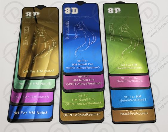 گلس فول رنگی و آینه ای 8d شیائومی ردمی نوت 9 پرو مکس Redmi Note 9 Pro Max Book Cover Cover Books