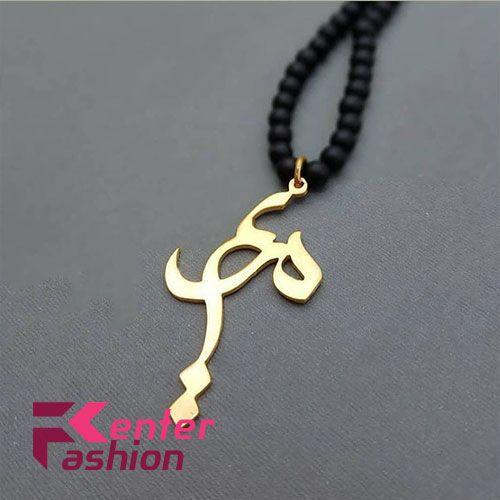 گردنبند اسم فشن سنتر Fashion Bracelets Face Earrings Pattern Art
