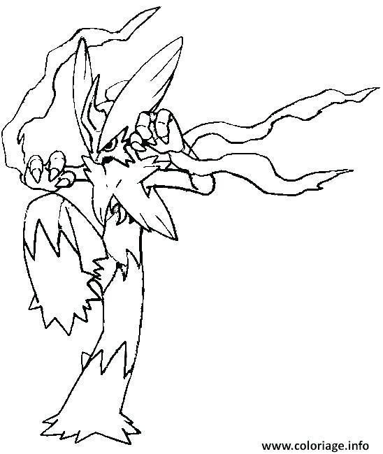 Coloriage Pokemon Mega Ex Pokemon Coloring Pages Pokemon