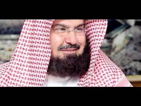 Complete Quran Full Sheikh Sudais القرآن الكريم كاملا بصوت الشيخ عبدالر Youtube Quran Recitation Song Artists