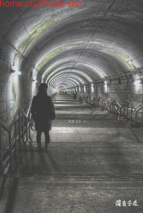 土合駅 Twilight Zone Photo Cloud Gate