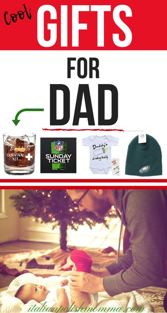 What Dads Really Want For Father S Day Best Dad Gifts Romantic