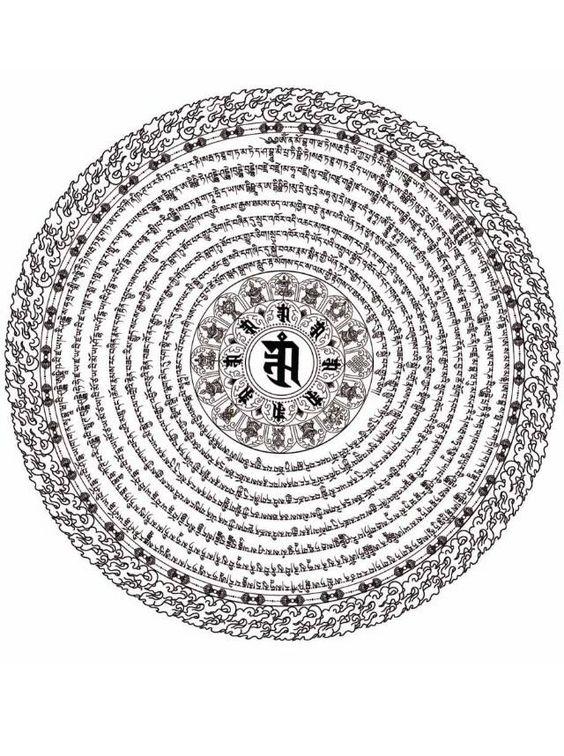 Dans le Reiki, on se réfère constamment aux 7 principaux chakras. Ces centres énergétiques constituent la base de la structure énergétique de l'organisme et ils influencent nos états aussi bien phy...