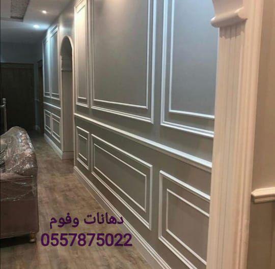 تركيب ديكور فوم الجدران بالرياض أفضل معلم تركيب براويز الفوم صور 2021 Decor Home Decor Wall