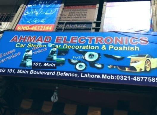 Ahmad Electronics, Lahore. (www.paktive.com/Ahmad-Electronics_2339WA14.html)