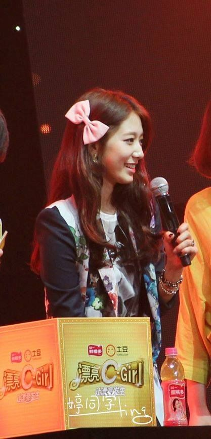 Beautiful Shin Hye♥!!!