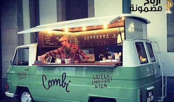 دراسة جدوى فود ترك 6 مراحل للمشروع أرباح مضمونة Coffee Van Coffee Truck Food Truck