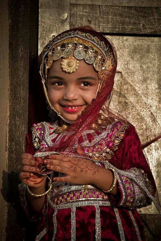 Omani girl | Photographer unknown: