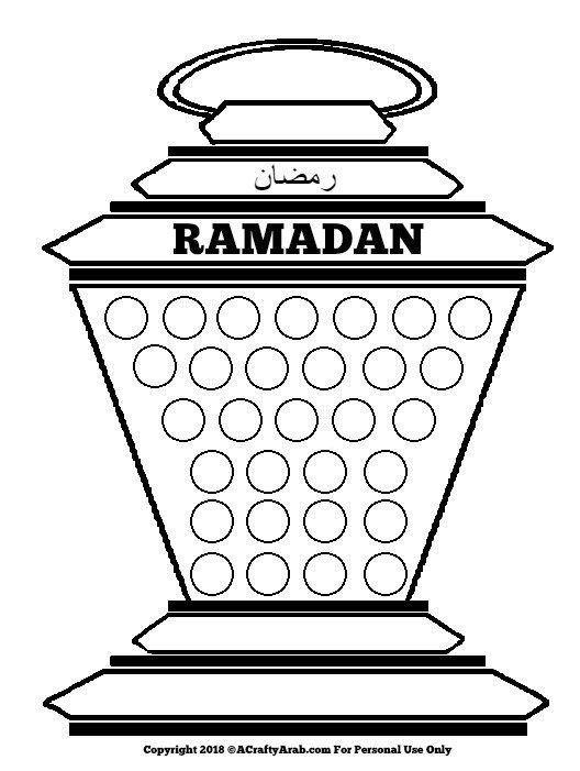 Printable Pages Of The Arabic Alphabet To Color Ramadan Lantern