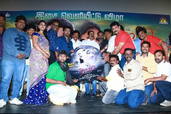 Director Seeman Launched Thavam Movie Audio