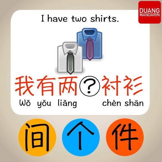 我有两件衬衫