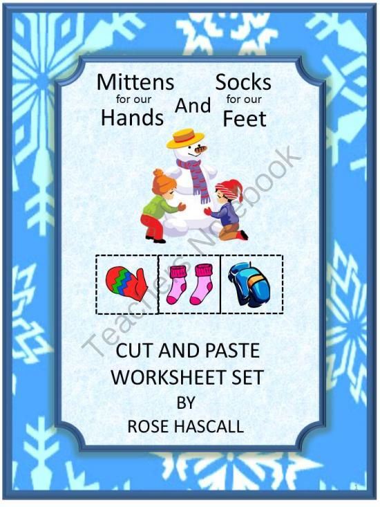 Mittens for Hands and Socks for Feet Cut and Paste Pre-K, K, Special Education, Autism  from smalltowngiggles on TeachersNotebook.com (22 pages)