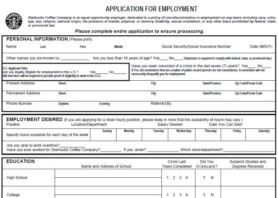 Pin by DIY Home Decor on Job Application Forms | Pinterest | Starbucks