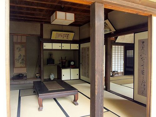 THE SEKIS HOUSE BUILT OVER THAN 400 YEARS AGO IN YOKOHAMA.