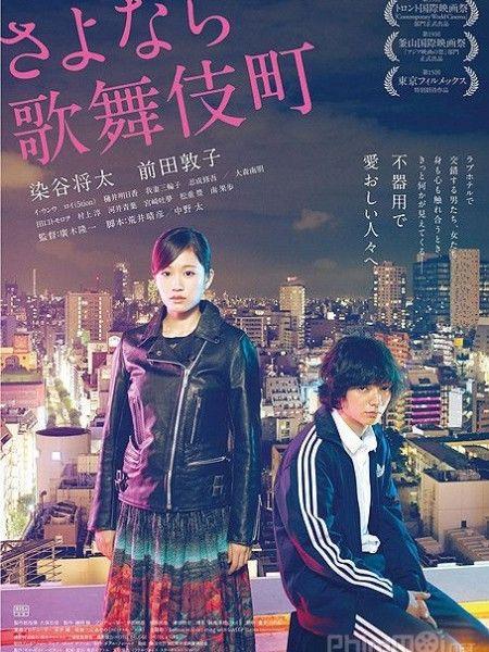 Tạm biệt Kabukicho - HD
