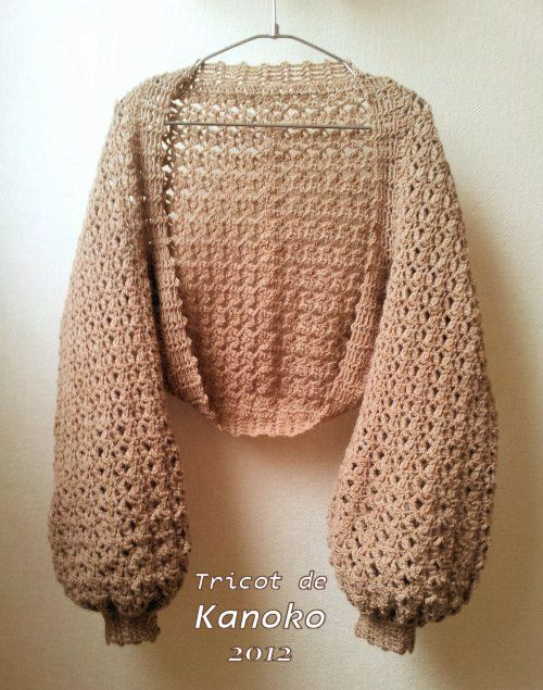 パフスリーブのマーガレットの作り方 その他 ファッション アトリエ かぎ針編みのカーディガン かぎ針編みのポンチョ かぎ針編みの服