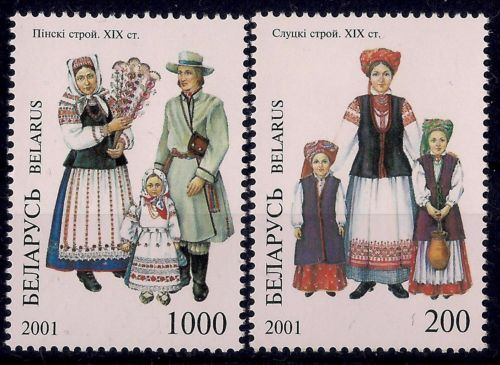 Belarus-2001-National-Costumes-Folk-Clothes-Folklore-2v-set-MNH