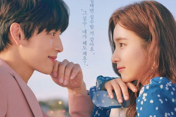 "Im Siwan And Shin Se Kyung Exchange Loving Eye Contact In Main Poster For ""Run On"""