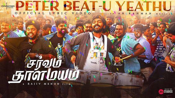 Peter Beatu Yethu Video Song from Sarvam ThaalaMayam