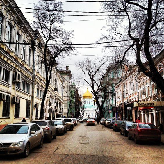 Ростов-на-Дону , город Ростовская обл.