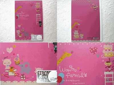 This is a so cute Japanese anime notebook. This notebook is called warm family pink. There are many cute animals like monkey, cat, elephant, pig and giraffe ahving a party. So kawaii