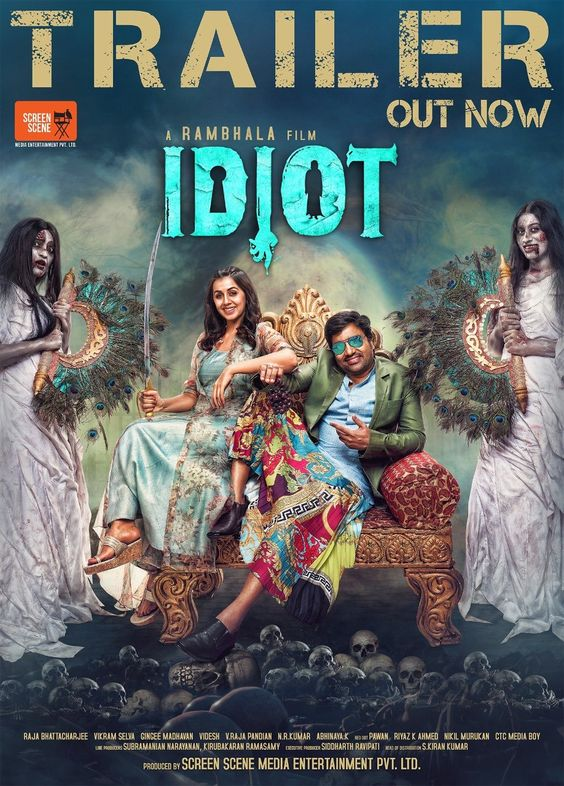 Idiot Official Trailer