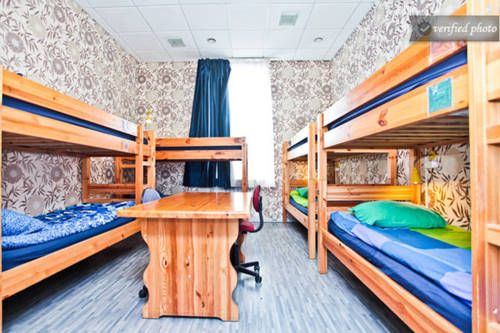 Napoleon Hostel Moscow Moscow This hostel in Moscow is just a 5-minute walk from the Red Square. It has a living room offering a plasma TV with satellite channels and a DVD library.